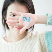 Photos de 상휘 박