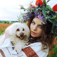 Fotos de Solomiya Stasiuk