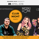 Erasmus Huis Club Night Party 2018's picture