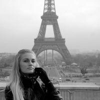 Ира Александровна's Photo