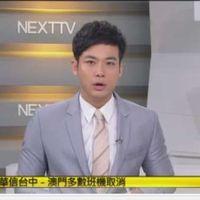 Rono Chen's Photo
