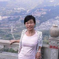 Yuanting Wang's Photo