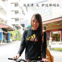 Kimberly Chua's Photo