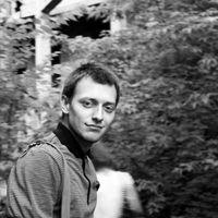 Photos de Igor Igor