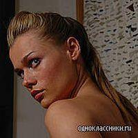mariana radu's Photo
