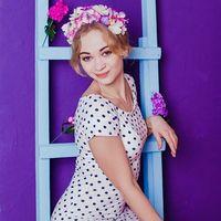 Yana Romanenko's Photo
