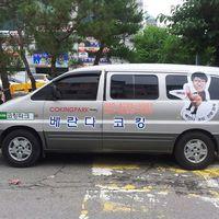 기주 박's Photo