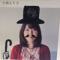 Eriko Kobayashi's Photo