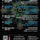 灵族进化-南昌站 Spirit Tribe Ascension – Nanchang's picture