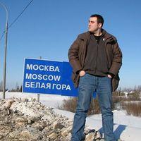 Nikita Nikitovich's Photo
