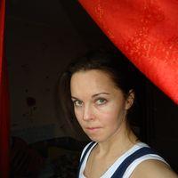 Алина Юдакова's Photo