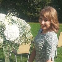 Irina Glushchenko's Photo