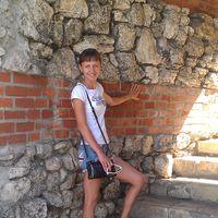 Nadya Kireeva's Photo