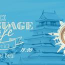 JCI Language Café- Japan Edition's picture
