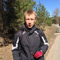 Kamil Bylak's Photo
