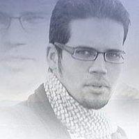 Tarik Alawi's Photo