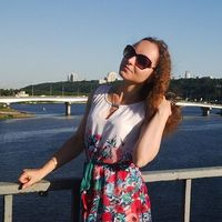 Lyudmila Kirilyuk's Photo