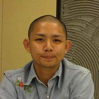 Ian Pang Yew Chuen's Photo