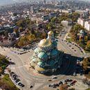 Walking City Tour In Sofia/Bulgaria's picture