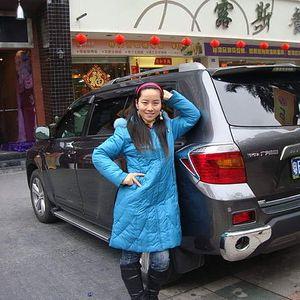 Helen Wang's Photo