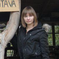 Mariya Seryogina's Photo
