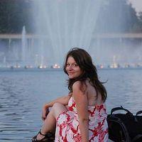 Paulina Wardęga's Photo