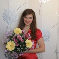 Олена Трубіліна's Photo