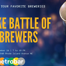 Karaoke Battle of the Brewers's picture