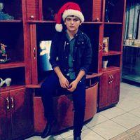 Brayan David's Photo
