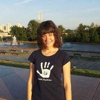 Yuliya Borodina's Photo