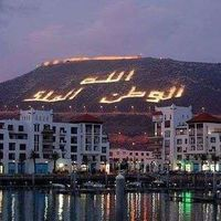 Salah Eddine Alaoui's Photo