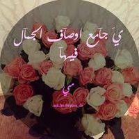 Maioya Ouf's Photo