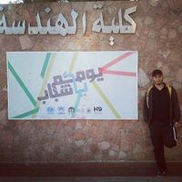 Ahmed Arara's Photo