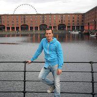 David García's Photo