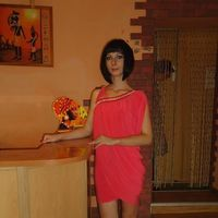 Yana Hatsanovich's Photo