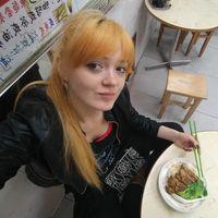 Финакова Ксения's Photo