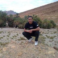 Ahmed Ramos's Photo