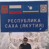 Sergey Karpov's Photo