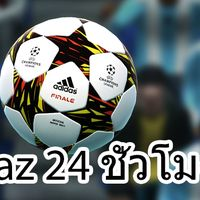 Ligaz24th แทงบอล's Photo