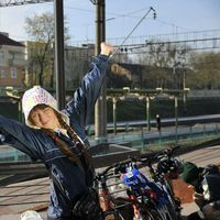 Anna Terekhova's Photo