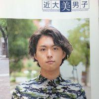YUKI FUJITA's Photo