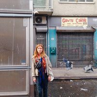 Katarina Juricic's Photo