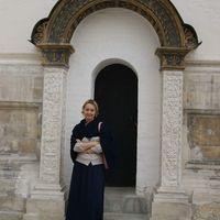 Ekaterina Daineko's Photo