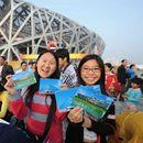 поездка в Китай Пекин 's picture