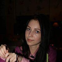 Anna Achkalda's Photo
