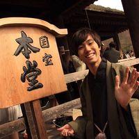 大基 長濱's Photo