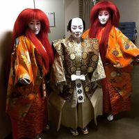 Hiroka Tsutsumi's Photo