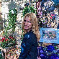 Khrystsina Kozak's Photo