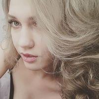 Александра Белодед's Photo