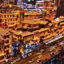 Two Days Trip To Chongqing 's picture